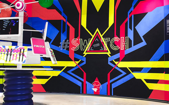 Jungle  X Swatch This